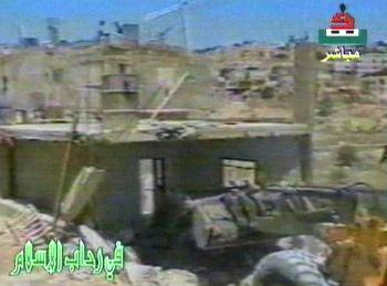 House of an Arab terrorist being destroyed by the IDF