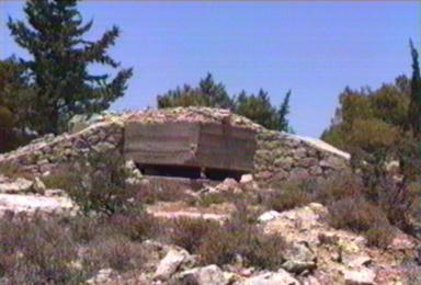 Jordanian bunker on Samuel's mountain